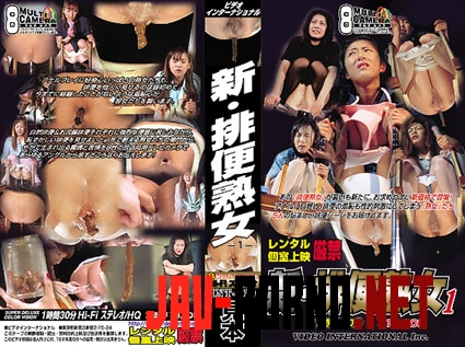 INT-019 新・排便熟女 Girls defecation without shame on cameras (2018 | HD) 174.0261_INT-019