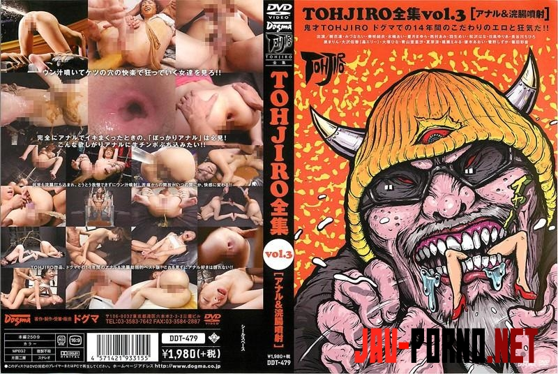 DDT-479 TOHJIRO best complete works Vol3 anal scat and enema Injection! (2018 | FullHD) 009.2163_DLBB-009