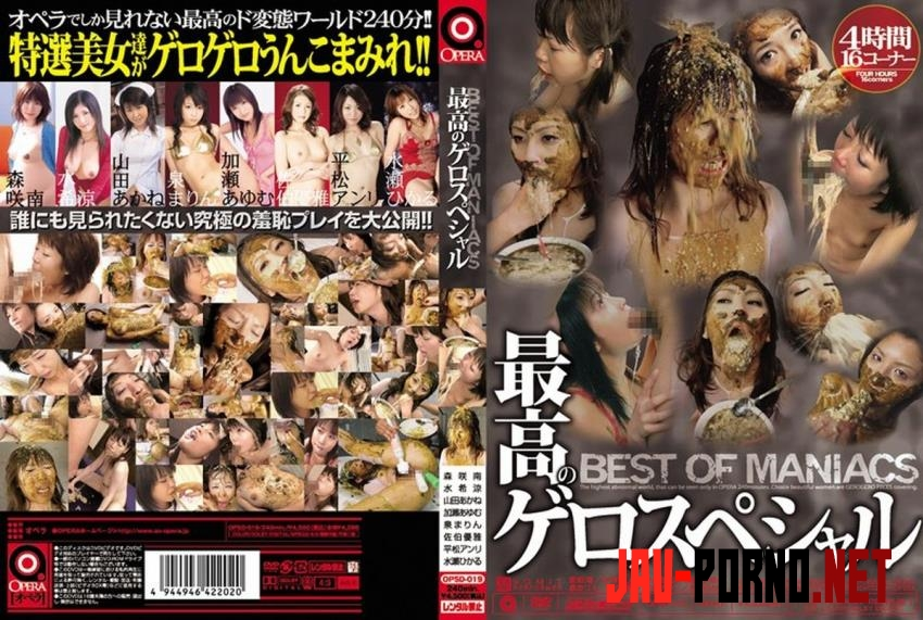 [OPSD-019] BEST OF MANIACS 最高のゲロスペシャル 嘔吐 フェラ・手コキ 食糞 Coprophagy (2018 | SD) 094.OPSD-019