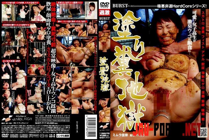 Naked pool boy sex