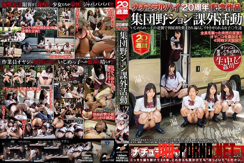NHDTB-335 Outdoors Pissing Collective Field Activity (2019 | FullHD) 2.2470_NHDTB-335