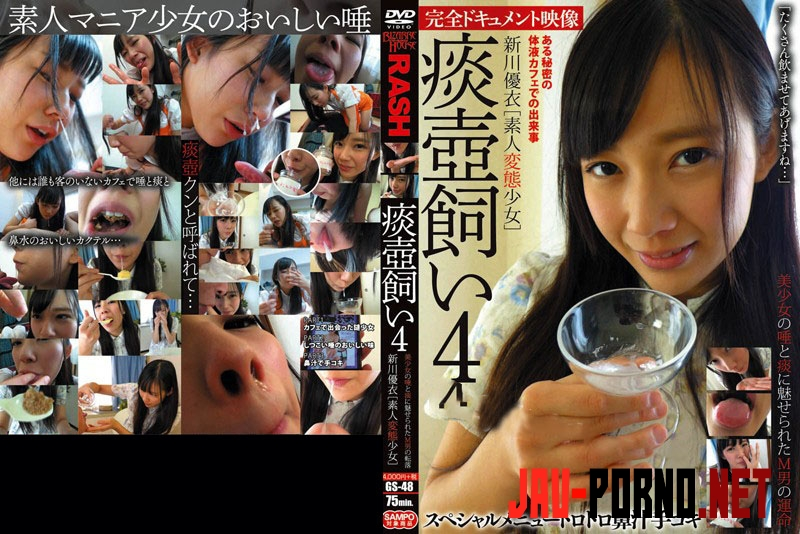 GS-48 Beautiful Girl Gives off Snot and Drool 美しいです女の子与えますオフ (2020 | SD) 4.2954_GS-48