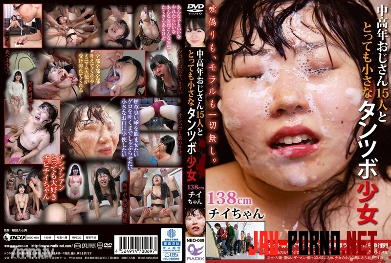 NEO-069 15 Middle-Aged People Semen Bukkake 中年の人ザーメンぶっかけ (2020 | SD) 1.3284_NEO-069