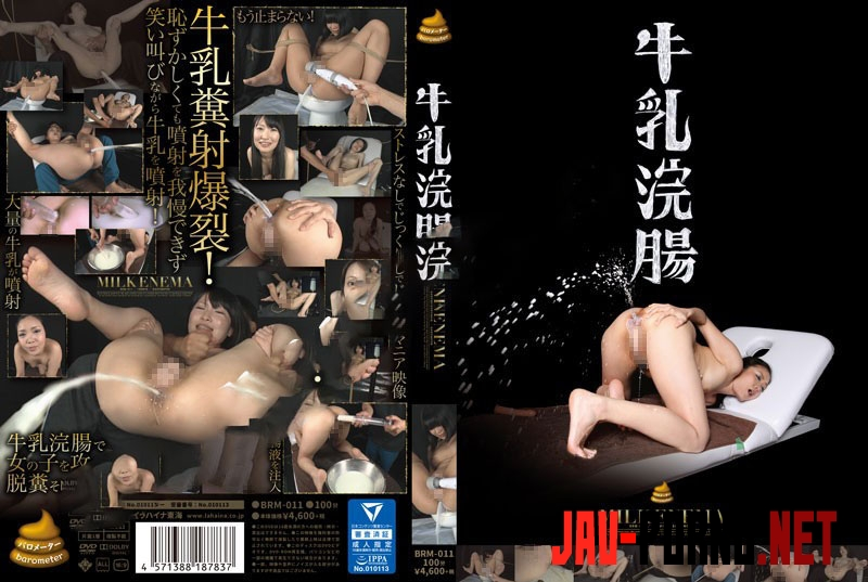 BRM-011 Search Results For Milk Enema ミルク浣腸の検索結果 (2020 | SD) 5.3373_BRM-011