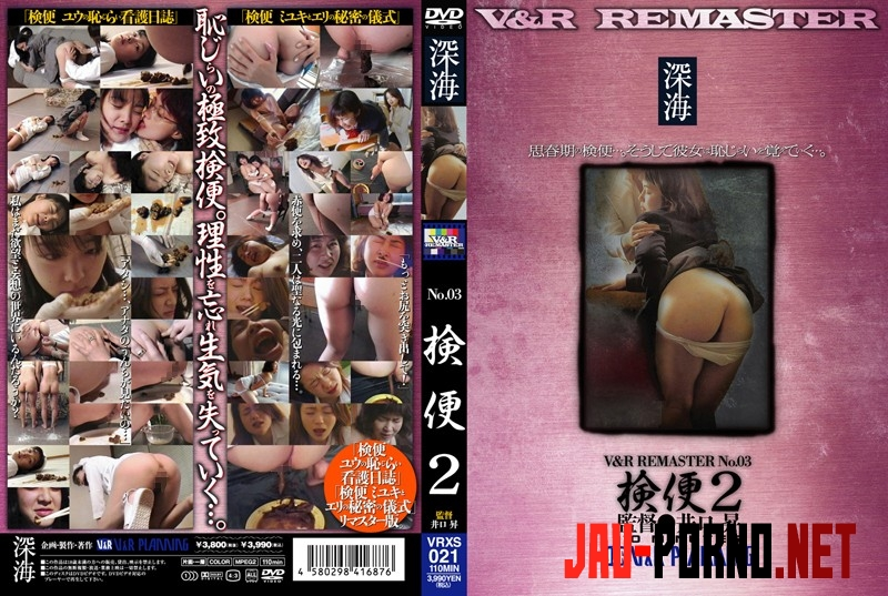 VRXS-021 Japanese Amateur Defecation 日本のアマチュア排便 (2020 | SD) 3.3711_VRXS-021