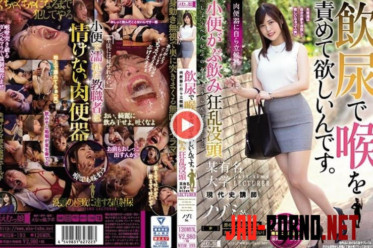 MISM-193 I Want You To Blame Your Throat For Drinking Urine (2020 | FullHD) 1.3972_MISM-193